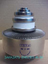 RE-3XM Генераторная лампа